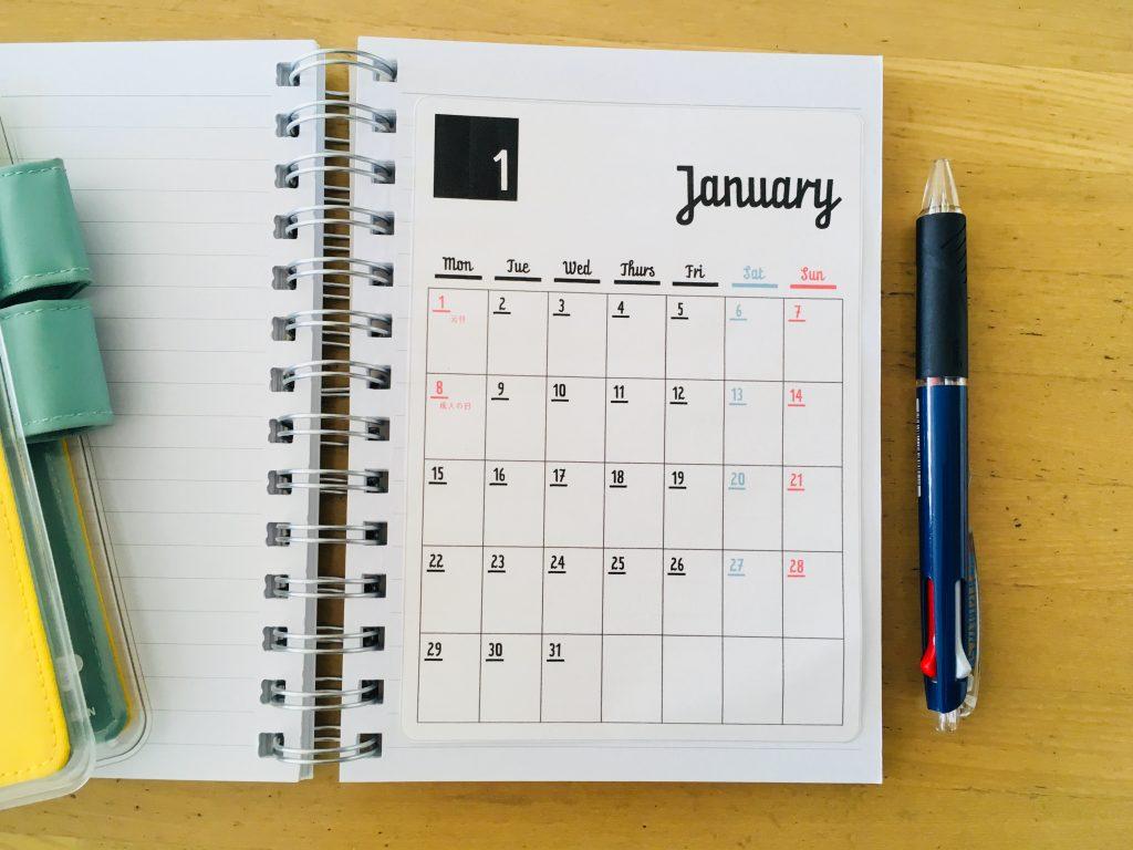 B6ノートにカレンダー