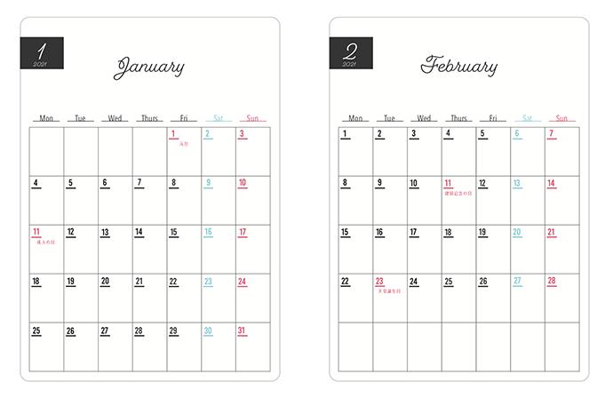 カレンダー 2021 無料 シンプル 2020(2021)年 シンプル カレンダー...